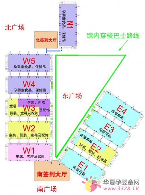 2012上海CBME孕婴童展展出面积占10各展馆