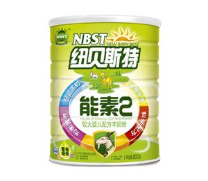 纽贝斯特能素较大婴儿配方羊奶粉