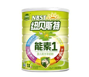 纽贝斯特能素配方羊奶粉1段