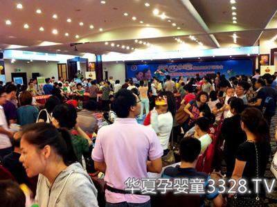 上海伊威关爱宝宝成长,亲子欢乐盛会走进福州