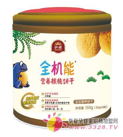 伊威营养核桃饼干
