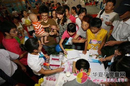 格林童趣儿童摄影亮相中国妇女儿童产业博览会