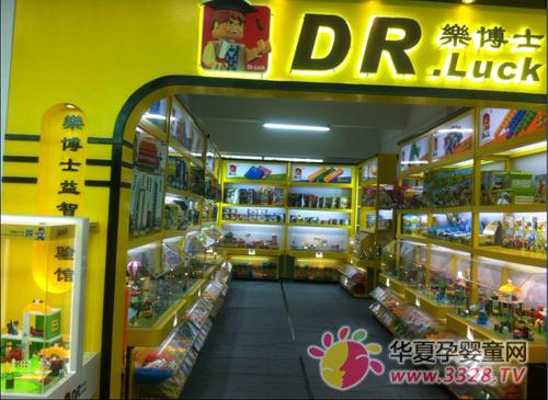 万格玩具澄海三联展厅专柜图片 41734 500x365