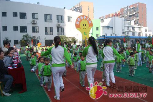 万婴幼儿园第二届体操比赛回顾