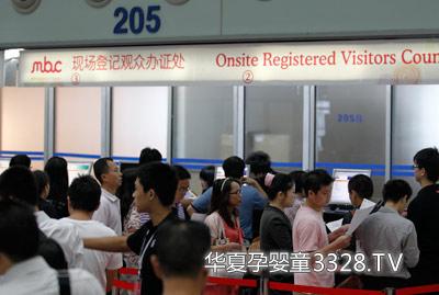 2012深圳孕婴童展览会登记后台