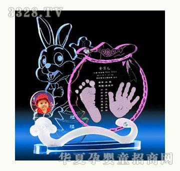 金贝儿手脚印 如意财兔