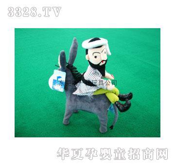 东莞市/哈一代阿凡提骑驴电动玩具