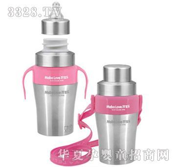 �I宝乐母婴两用不锈钢奶瓶粉红色