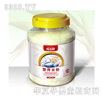 乐米兹护肠双歧因子配方米粉桶全段
