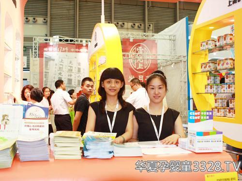 上海伊威公司在CBME孕婴童展隆重招商!