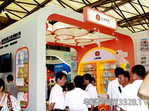 上海伊威与日本森永联合参加上海孕婴童展