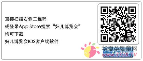 2012北京妇儿博览会抢票办法